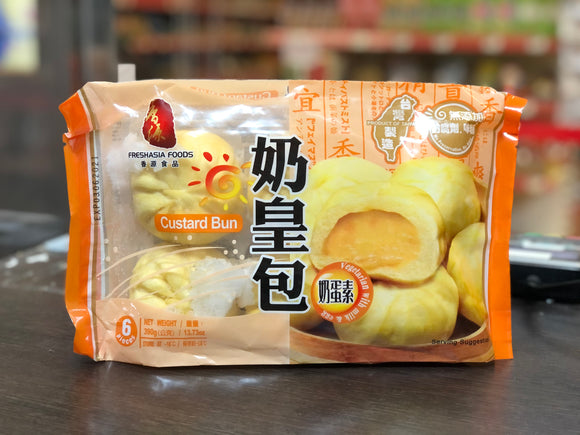 香源 奶蛋素奶黃包 FA Vegetarian with Milk & Egg Custard Bun 390g