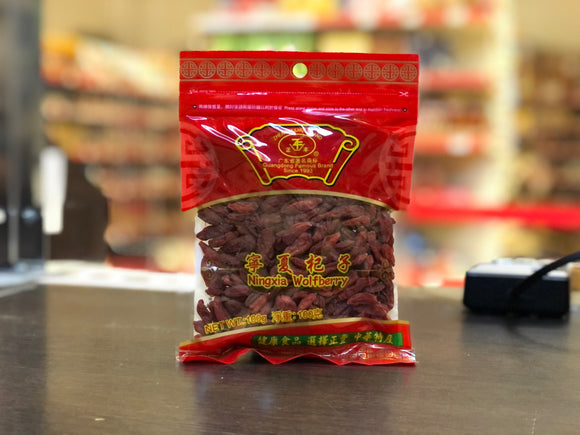 正丰 宁夏杞子 ZF Dried Ningxia Wolfberry 100g