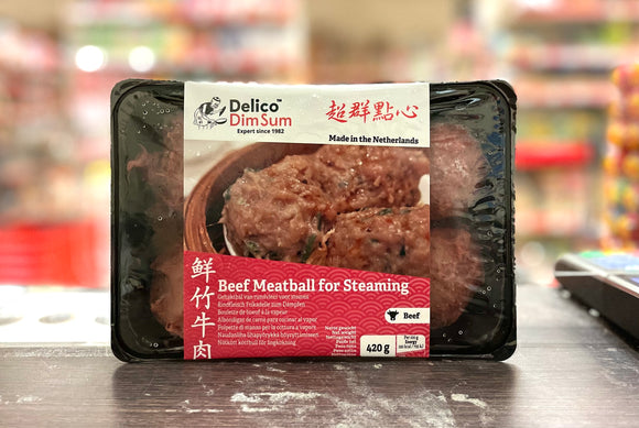 超群 鲜竹牛肉 Delico Beef Meatball for Steaming 420g
