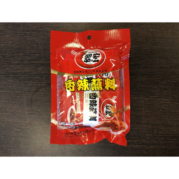 翠宏 香辣蘸料 Cui Hong Chilli Powder 100g