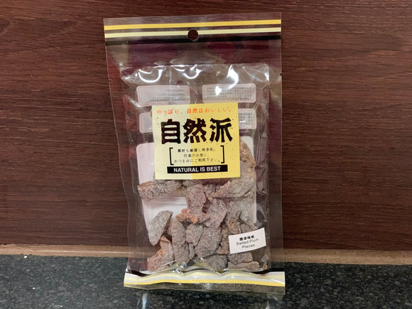 自然派 盐津梅条 Natural Is Best Salted Plum Pieces 80g