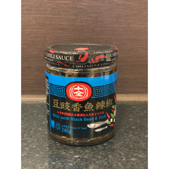 十全 豆豉香鱼辣椒 SQ Chilli with Black Bean & Fish 240g