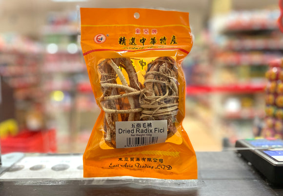 东亚牌 五指毛桃 East Asia Brand Dried Radix Fici 100g
