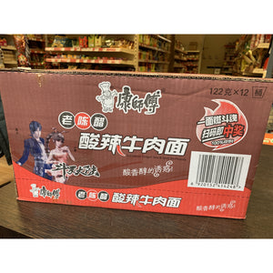 Hongs Sour and Spicy Beef Noodles 12Bowls  康師傅酸辣牛肉麵 12桶