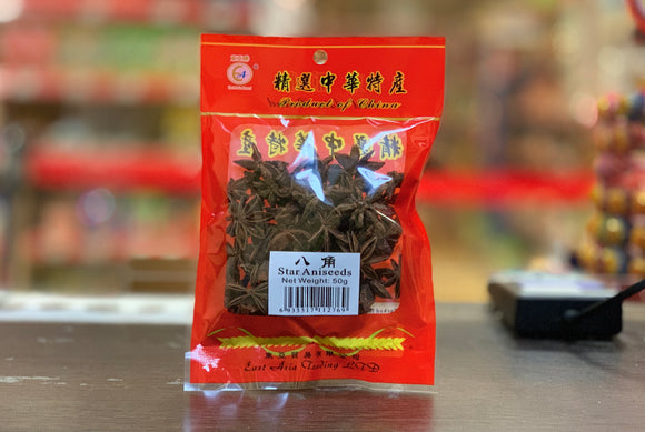 東亞牌 八角 East Asia Star Anise 50g