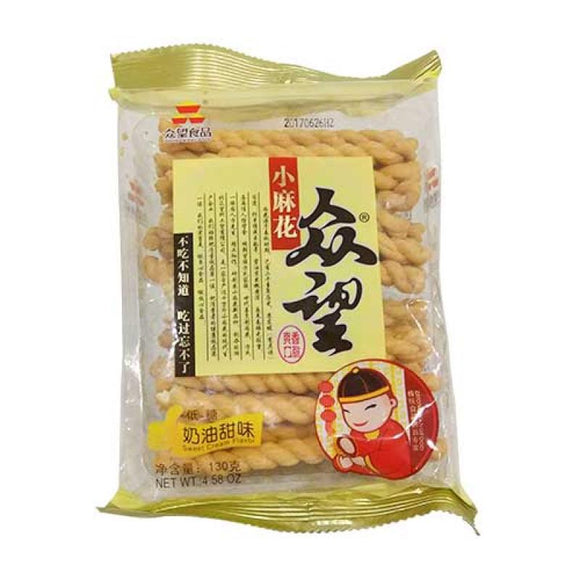 聚望 奶油甜味小麻花 ZhongWangFoodSweet Cream Flavour Mini Fried Dough Twist 130g