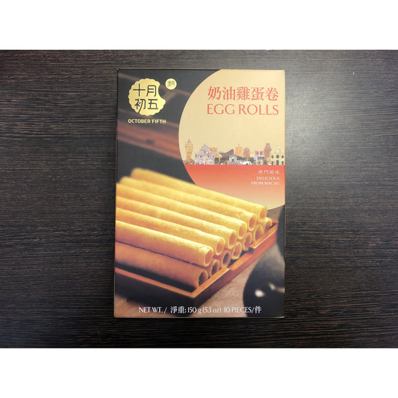 十月初五 奶油雞蛋卷 October Fifth Bakery Egg Rolls 150g