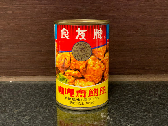 良友牌 咖哩斋鲍鱼 Companion Curry Chai Pow Yu Braised Gluten 285g