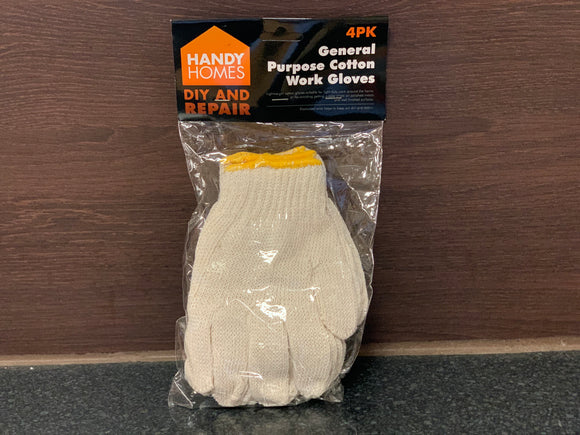 Handy Homes 工民手套2对装 General Purpose Cotton Work Gloves