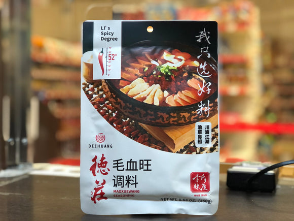 徳庄 毛血旺调料 52 ° De Zhuang Mao Xue Wang Seasoning 52 ° 160g