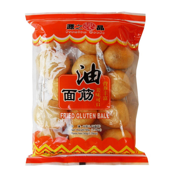 源之優品 油面筋 Premium Goods Fried Gluten Ball 50g