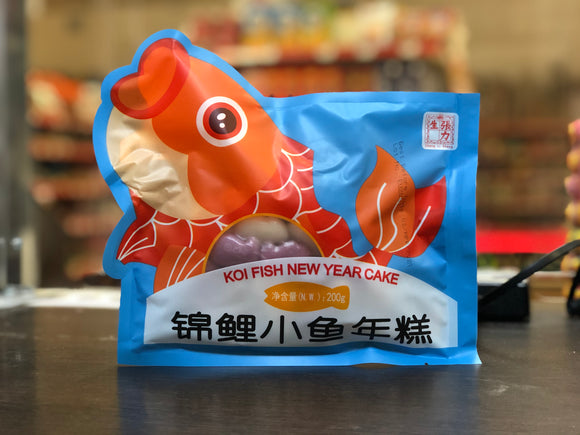 张力生 锦鲤小鱼年糕 CLS Brand Koi Fish New Year Rice Cake 200g