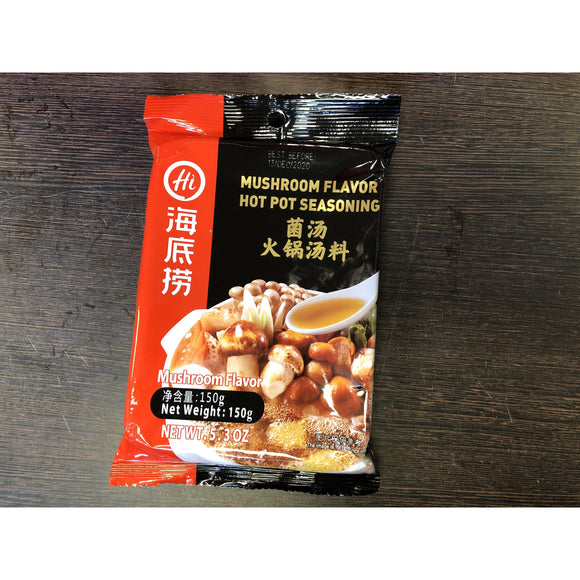 海底撈 菌湯 火鍋湯料 Hai Di Lao Mushroom Flavor Hot Pot Seasoning 150g