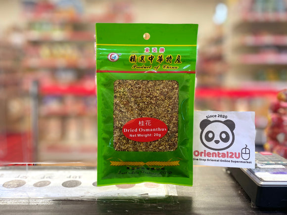 东亚牌 桂花 East Asia Brand Dried Osmanthus 20g