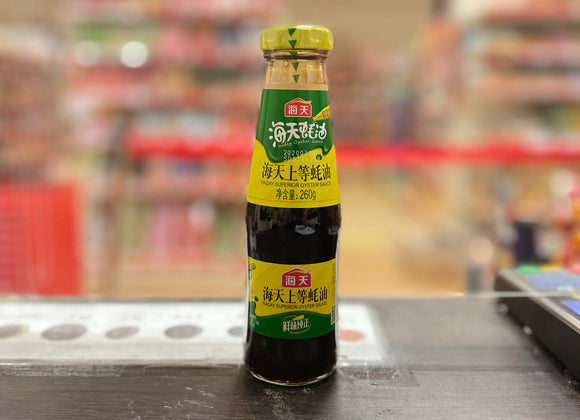 海天 海天上等蚝油 Haday Superior Oyster Sauce 260g