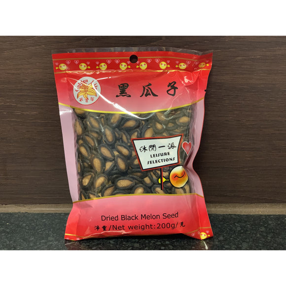 金百合 黑瓜子 Golden Lily Dried Black Melon Seed 200g