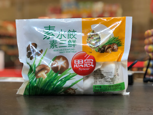 思念 素三鲜水饺 Synear Vegetable Dumpling Mixed Vegetable 500g