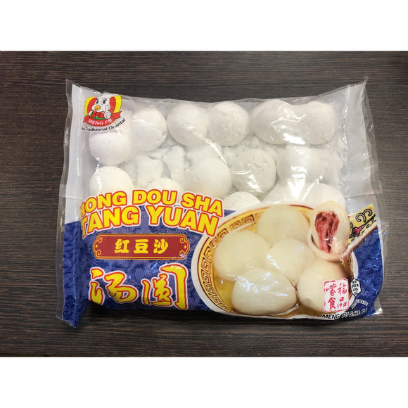 蒙福 紅豆沙湯圓 Meng Fu Red Bean Rice Ball 400g
