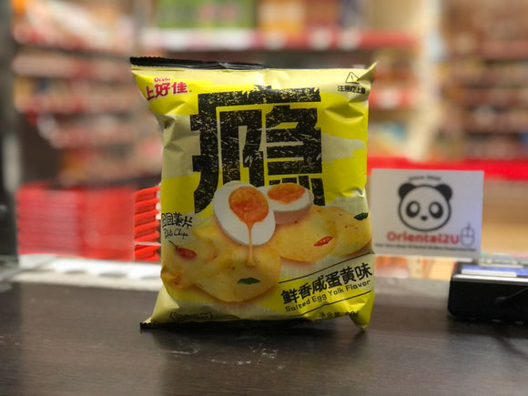 上好佳 田园薯片 鲜香咸蛋黄味 Oishi Potato Chips Salted Egg Yolk Flavour 60g