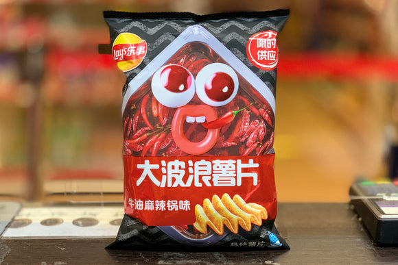 乐事 大波浪薯片 牛油麻辣锅味 Lay's Deep Ridged Potato Chips Mala Spicy Flavour 65g