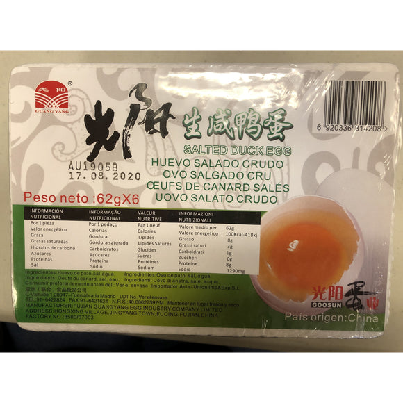 光陽蛋業 生咸鴨蛋 GooSun Salted Duck Egg (6 pieces) 372g