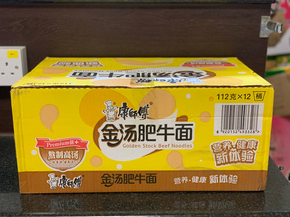 康师傅 金汤肥牛面12桶装 Hongs Golden Stock Beef Noodles 112gx12 Packs