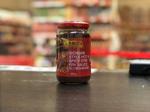 李锦记 四川风味麻辣酱 Lee Kum Kee Sichuan Style Hot & Spicy Stir Fry Sauce 360g