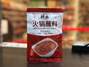 德庄 火锅蘸料 香辣味 De Zhuang Hot Pot Dipping Sauce Spicy Flavour 120g