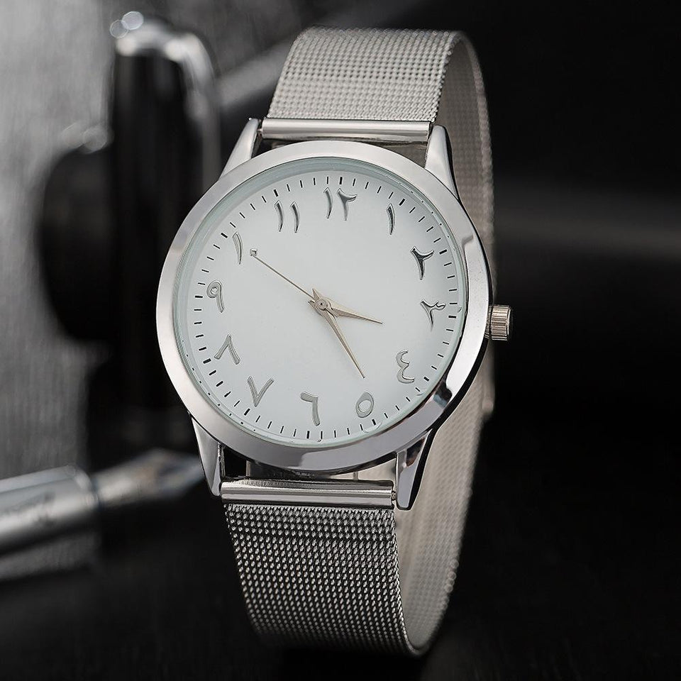 Arabian Quartz Unisex Watch Timeless Matter Silver