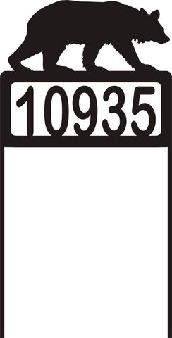 Personalize Address Yard Sign With a Walking Bear and House Numbers for Displaying House Numbers