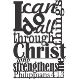 I can do all things through Christ who strengthens me Christian quote Faith wall decor Philippians 4:13