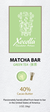 Matcha Bar - 2 OZ