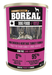 BORÉAL CANADIAN Heritage Turkey & COBB CHICKEN FORMULA for dogs 12 x 13.2 oz cans