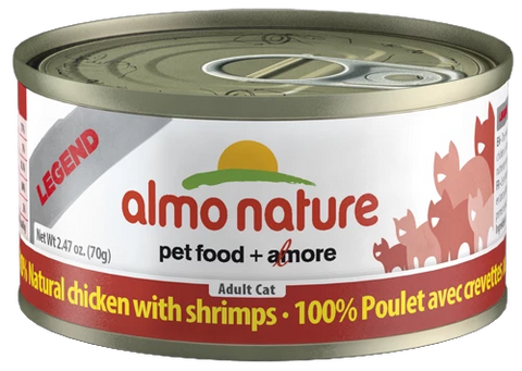 Almo Nature 100% Natural Chicken with Cheese 24 x 70g - Naturally Urban Pet Food Delivery