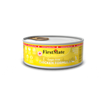 FirstMate's Can Free-Run Chicken for Cats 24 x5.5 oz. - Naturally Urban Pet Food Delivery