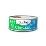 FirstMate's 50/50 Turkey and Wild Tuna for Cats 24 x5.5 oz.