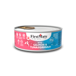 FirstMate's 50/50 Wild Salmon and Wild Tuna for Cats 24 x5.5 oz.
