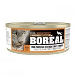 Boreal  Cobb Chicken  Heritage Turkey for Cats