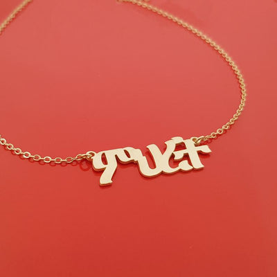 Customize Amharic Name Necklaces
