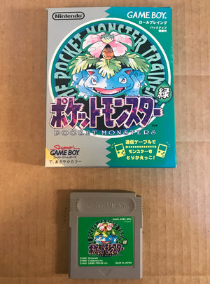 Pocket Monster (Pokemon) Green
