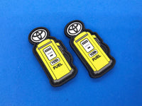 Fuel Pump Yellow PVC Ranger Eye Patch (sold in pairs)