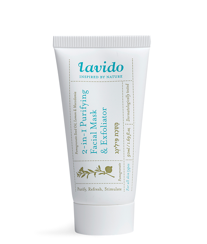 2 In 1 Purifying Facial Mask And Exfoliator Lavido