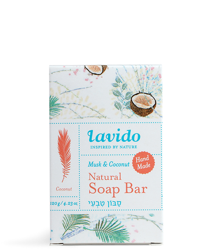 Coconut Natural Soap Bar