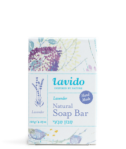 Lavender Natural Soap Bar