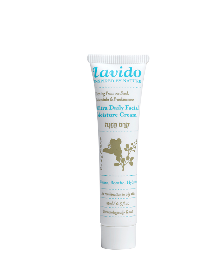Ultra Daily Facial Moisture Cream, 15ml Travel Size