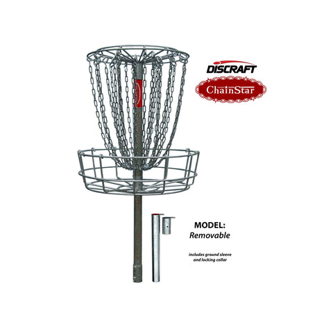 Discraft Permanent Chainstar Disc Golf Basket