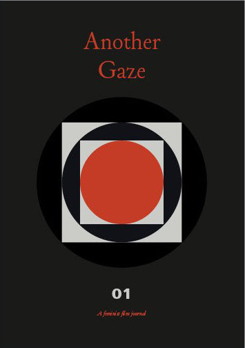Another Gaze Issue 1 - The Library Project