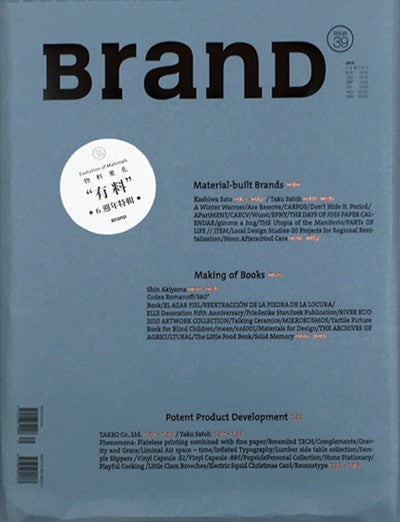 BranD Issue 39: Evolution of Materials - The Library Project