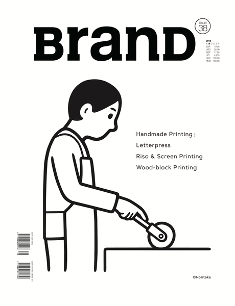 BranD Issue 38: Handmade Printing - The Library Project