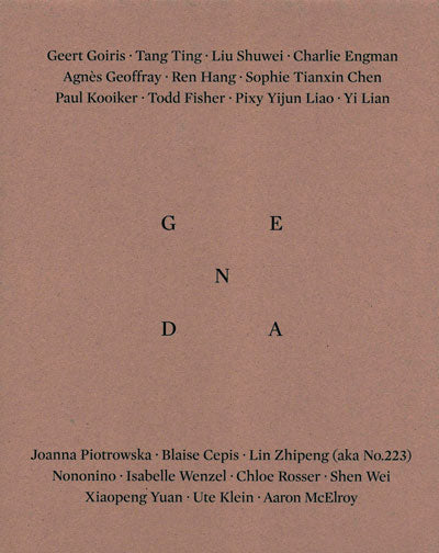 Genda 1: Body as Packaging - The Library Project